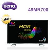 BenQ 4K HDR護眼49型液晶顯示器 49MR700-加贈Panasonic神級吹風機EH-NA27(市價2790元)