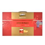 白蘭氏 冰糖燕窩禮盒 70G*5入-加送白蘭氏養蔘飲冰糖燉梨60ml*1瓶