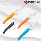 【KYOCERA】日本京瓷陶瓷刀7.5cm(七色任選)