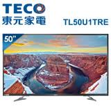 TECO東元 50吋 真4K Smart液晶顯示器+視訊盒(TL50U1TRE)*送尚朋堂14吋立扇+Ducle韓國舒適毯