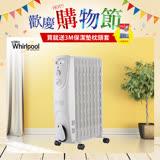 Whirlpool惠而浦 9片葉片機械式電暖器 WORM09W