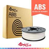XYZprinting原色ABS塑料3D列印耗材補充包600g