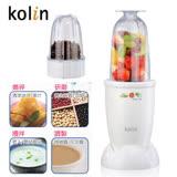 Kolin 歌林多功能研磨調理果汁機 JE-HC01