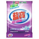 藍寶潔白除菌洗衣粉4.5kg