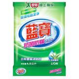 藍寶抗菌防蹣洗衣粉4.5kg