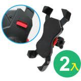 【單車/機車橫桿專用】TALON 四爪 手機座 手機架 導航架(2入)