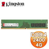 Kingston 金士頓 DDR4 2400 4G 桌上型記憶體