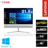 Lenovo AIO 510 21.5吋FHD i3-7100T雙核心/2G獨顯/4G/1TB/Win10/光碟燒錄機 薄型設計 完美家用電腦(F0CB00RRTW)