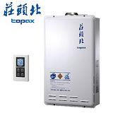【促銷】TOPAX 莊頭北 24L強制排氣屋內大廈型熱水器 TH-7245(FE)