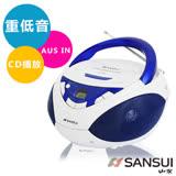 【山水SANSUI】廣播/CD/MP3/AUX手提式音響 SB-85N