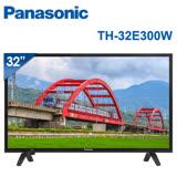 Panasonic國際牌 32吋液晶顯示器 TH-32E300W