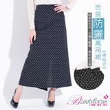 【BeautyFocus】台灣製點點後粘多用途防曬裙-3712黑色