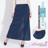 【BeautyFocus】台灣製點點後粘多用途防曬裙-3712深藍色