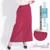 【BeautyFocus】台灣製點點後粘多用途防曬裙-3712紅色