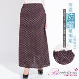 【BeautyFocus】台灣製點點後粘多用途防曬裙-3712咖啡色