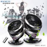 【SYNCO新格】12吋遙控循環扇 SF-1278R