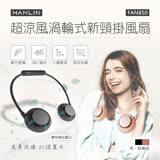 HANLIN-K98大分貝藍牙麥克風喇叭(音箱加大款)