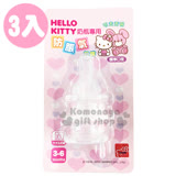〔小禮堂嬰幼館〕台灣 佳美 Hello Kitty 防脹氣奶嘴《3入.M.適用3-6個月大.透明》KITTY奶瓶專用