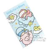 〔小禮堂〕雙子星 撲克牌《藍.星星.綿羊.雲.盒裝》