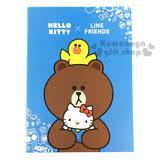 〔小禮堂〕Kitty X Line 筆記本《藍.多角色.手偶.16k》橫條紋內頁