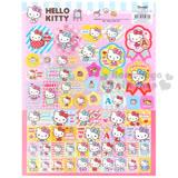 〔小禮堂〕Hello Kitty 鐳射閃亮貼紙《粉.多動作.點點》多種圖案