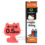 〔小禮堂〕Hello Kitty 日製自動鉛筆筆芯《橘.大臉.鉛筆》0.5mm筆芯.DelGuard系列