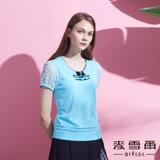【麥雪爾】手工縫珠蕾絲袖純色針織衫-藍