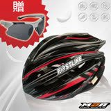 【★M2R FIRSTLINE 腳踏車帽】29孔通風口設計│自行車安全帽│單車帽│輕量流線款