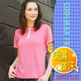 【瑞多仕-RATOPS】女款 Coolmax FX 細條紋短袖T恤.排汗衫.休閒衫..排汗衣/吸濕.快乾.抗UV.降溫.隔熱 / DB7820 桃粉/淺灰芽色 V1