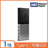 WD My Passport SSD 1TB 外接式固態硬碟(USB3.1)