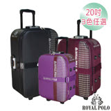 【ROYAL POLO皇家保羅】20吋-和風2輪旅行箱/拉桿箱