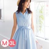 日本ANNA LUNA 預購-無袖綁帶縮腰襯衫洋裝(共三色/M-3L)