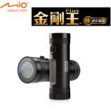 MIO MiVue™ M555 金剛王Plus 快速安裝版SONY感光元件行車記錄器[贈:贈16G記憶卡+行動電源+清潔組]