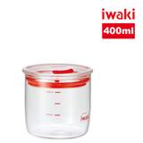 【iwaki】玻璃微波密封罐 400ml
