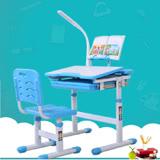護眼博士 兒童學習課桌椅組(藍色)