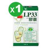 LP33益生菌膠囊30入單盒