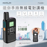 HANLIN-SS01充電式防水超音波牙刷(充電USB /杜邦刷毛/三檔振動) SGS合格