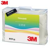 【3M】Thinsulate可水洗涼透被Z120-雙人