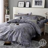 《HOYA H Series漫步花園》特大四件式頂級500織匹馬棉被套床包組-搭配8x7被套(贈莫代爾針織夏被)