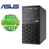 ASUS 華碩 B150 四核商用電腦 (Core i5-6500 8G 1TB DVD-RW DOS 三年保固)