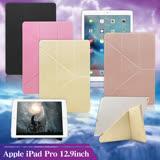 XM Apple iPad Pro 12.9吋 清新簡約超薄Y折皮套