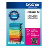 Brother LC665XL M 紅色傳真機墨水匣