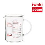 【iwaki】耐熱玻璃把手量杯(200ml)