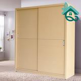 【喬立爾】雙子星白橡6尺推拉門衣櫥/衣櫃