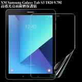 XM Samsung Galaxy Tab S3 T820 9.7吋 高透光亮面耐磨保護貼(非滿版)