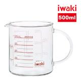 【iwaki】耐熱玻璃把手量杯(500ml)
