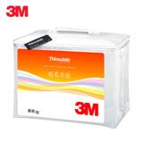 【3M】Thinsulate可水洗輕柔冬被Z370 標準單人(5x7)