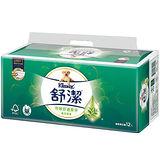 舒潔特級舒適植萃抽取衛生紙100抽*12包