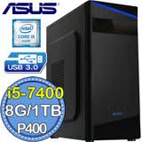 華碩B250平台【蒼翼法師】Intel第七代i5四核 P400-2G繪圖獨顯 1TB燒錄電腦