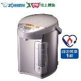 象印3L電動熱水瓶CV-DKF30